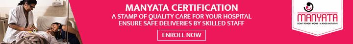 manyata-certification