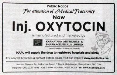 oxytocin-02